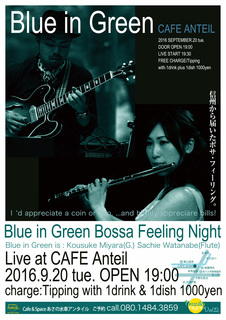 Blue in Green LIVE.jpg